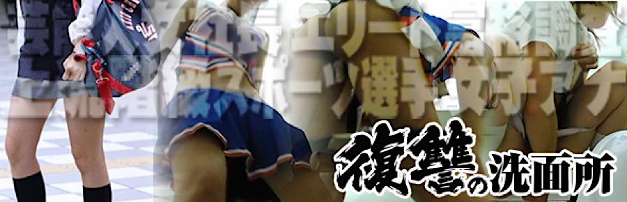 無修正おまんこ動画|復讐のト●レ盗satu|おまんこ