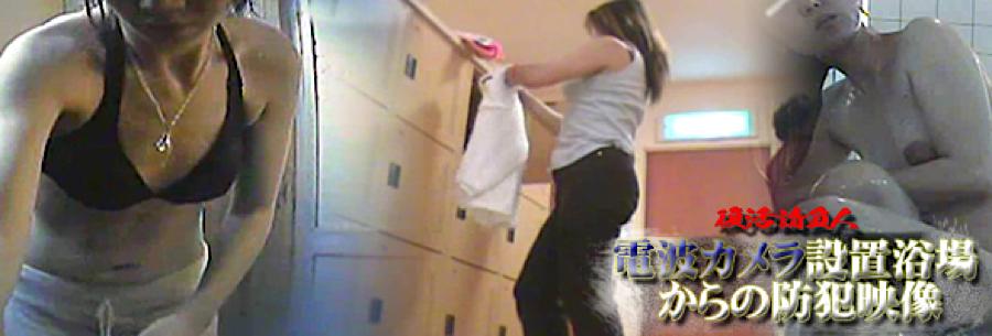 無修正おまんこ動画|電波カメラ設置浴場からの防HAN映像|オマンコ丸見え