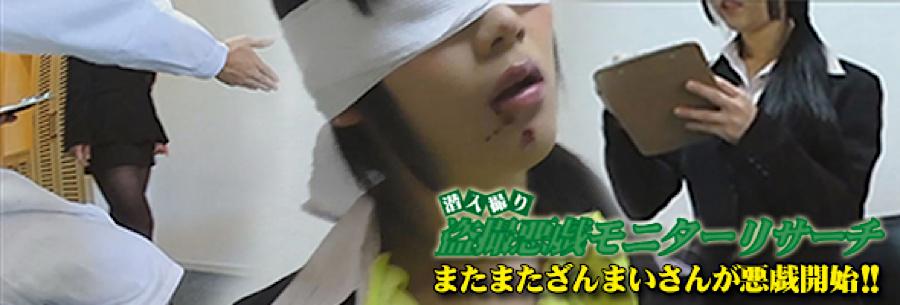 無修正おまんこ動画|盗SATU悪戯モニターリサーチ|パイパンマンコ