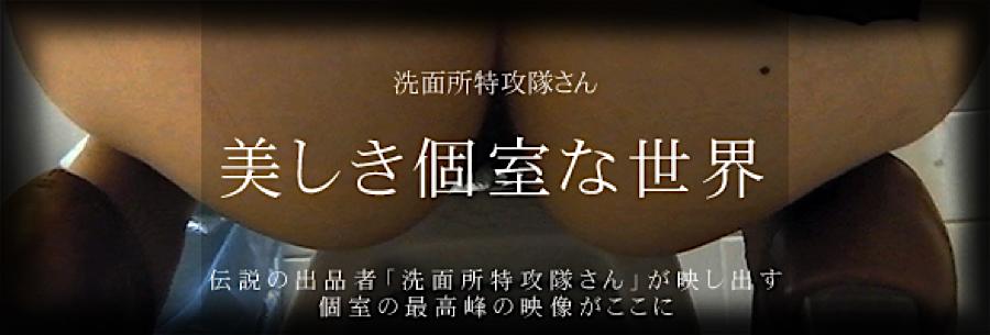 無修正おまんこ動画|美しき個室な世界|無修正オマンコ