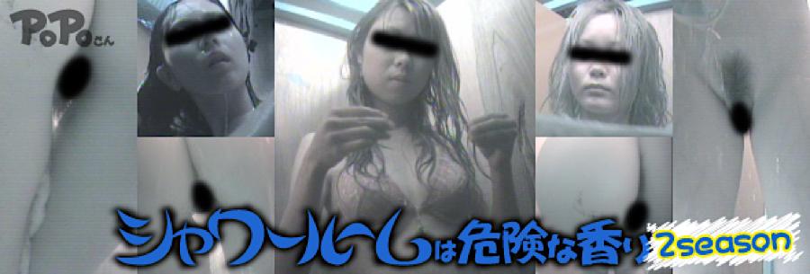 無修正おまんこ動画|シャワールームは危険な香り 2シーズン|無毛おまんこ