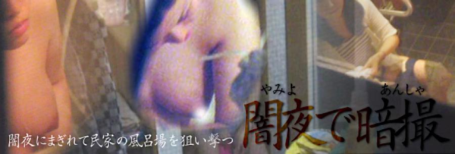 無修正おまんこ動画|シャドウさんの「闇夜で暗撮」|無修正マンコ
