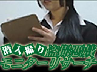 無修正おまんこ動画|盗SATU悪戯モニターリサーチ|丸見えまんこ