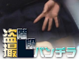 無修正おまんこ動画|追い撮り!!階段パンチラ|オマンコ