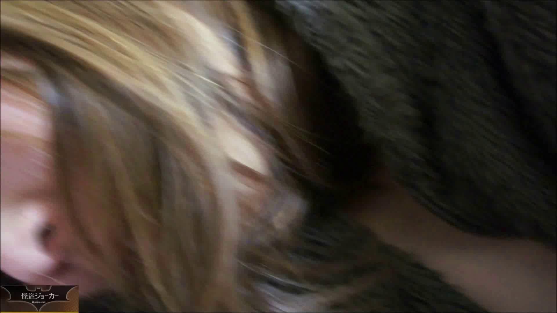 無修正おまんこ動画|【未公開】vol.27 【ユリナの同級生】朋葉ちゃんを我が家で・・・|怪盗ジョーカー