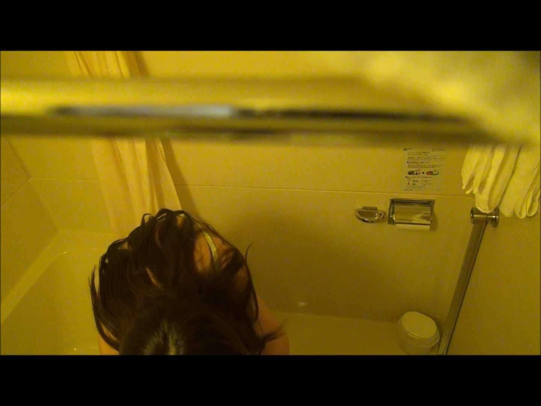 無修正おまんこ動画|vol.51  【Miiちゃん】駅地下FSモール靴屋店員20歳(3回目) 前編|怪盗ジョーカー