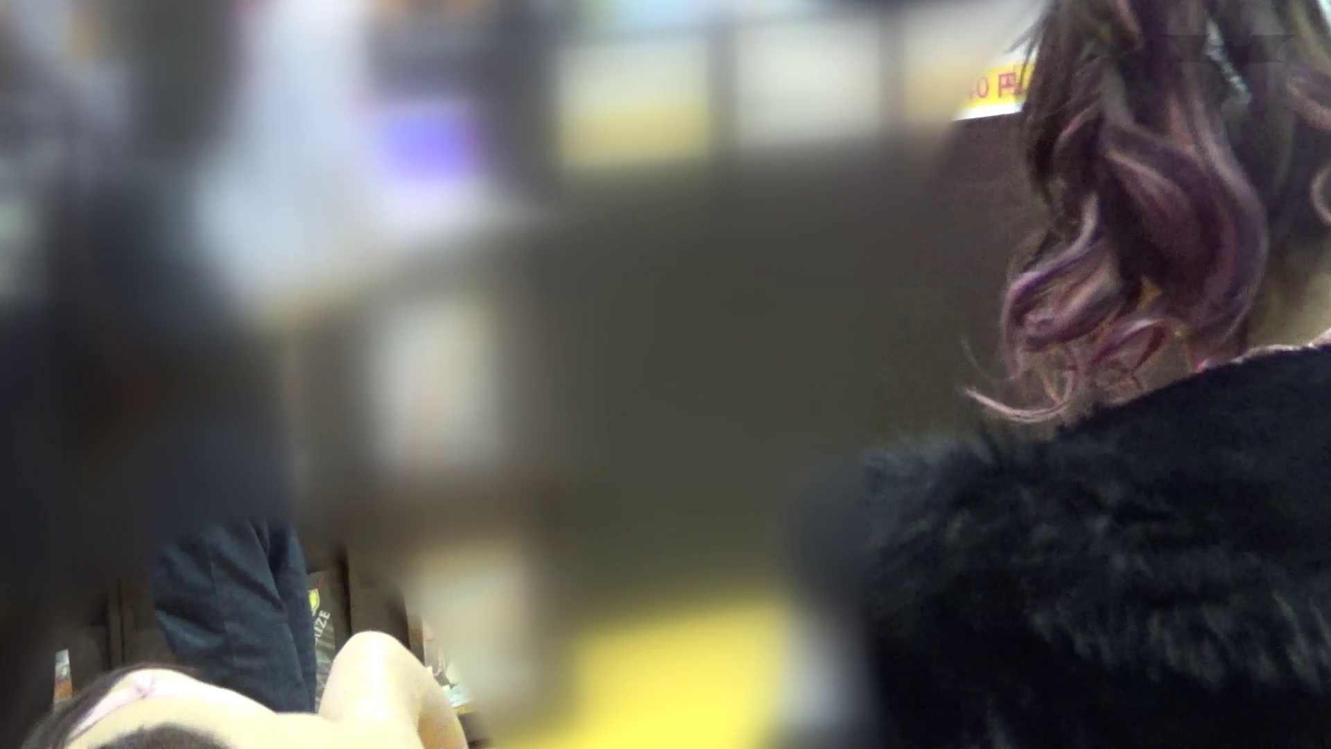 無修正おまんこ動画 レース場での秘め事 番外編Vol.01 怪盗ジョーカー