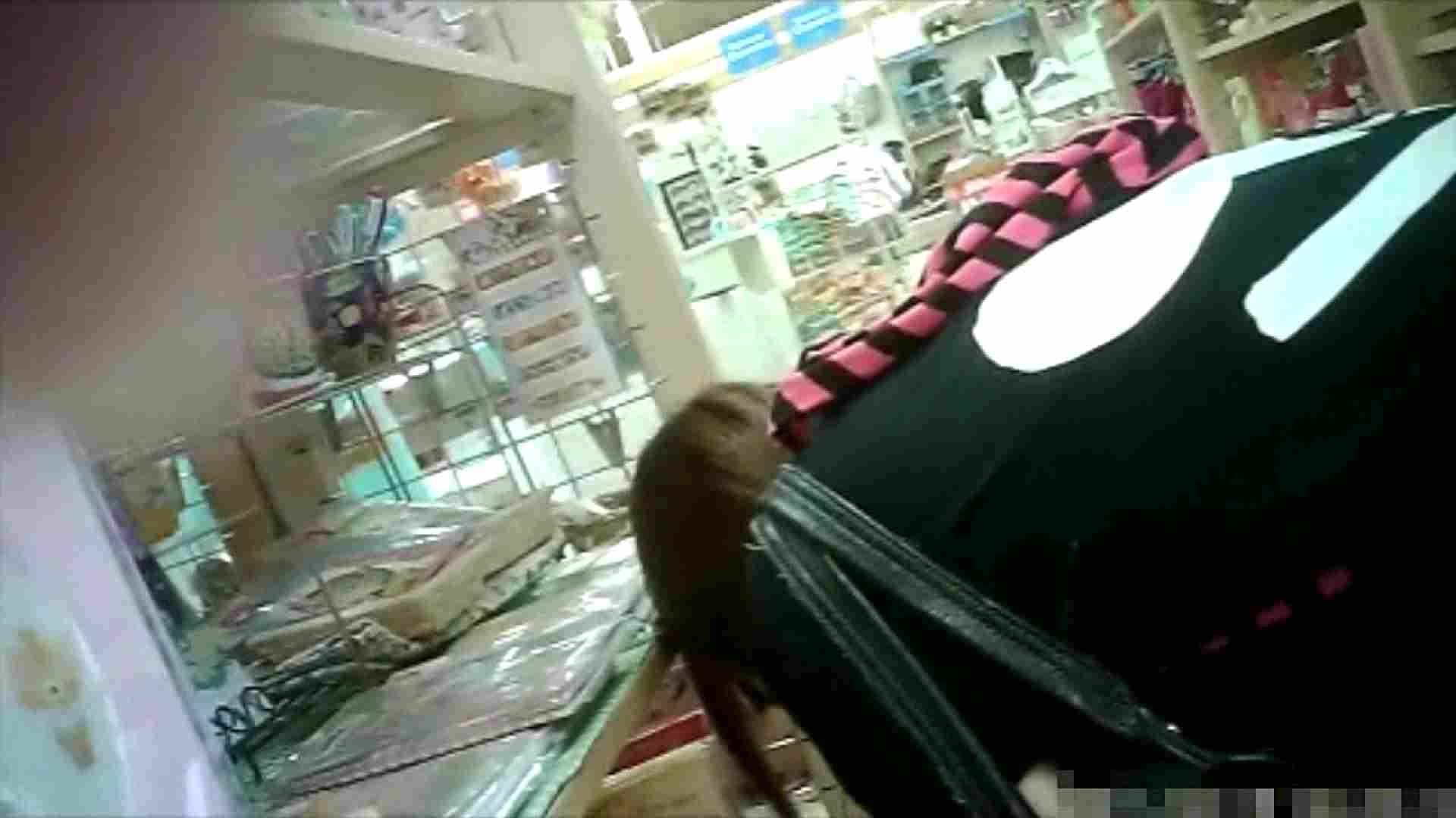 無修正おまんこ動画 NO.6 雑貨屋で買い物中のガーリーな女の子 怪盗ジョーカー