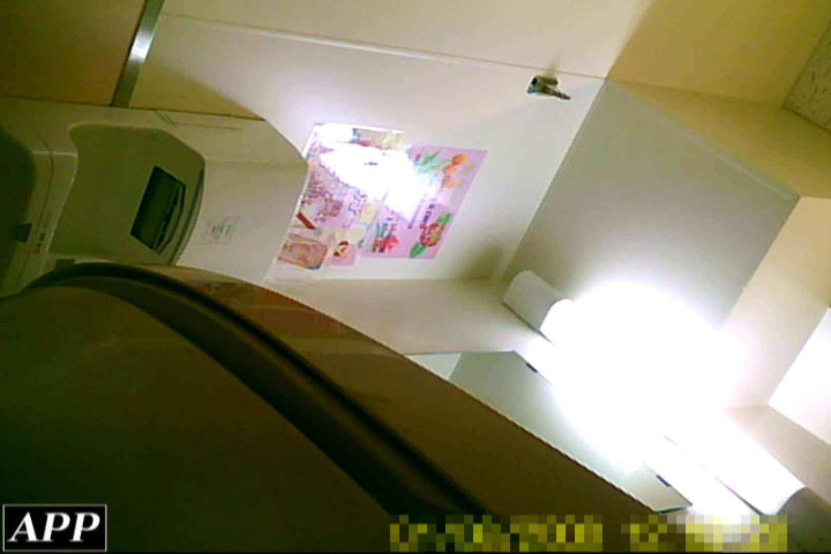 無修正おまんこ動画 3視点洗面所 vol.123 怪盗ジョーカー