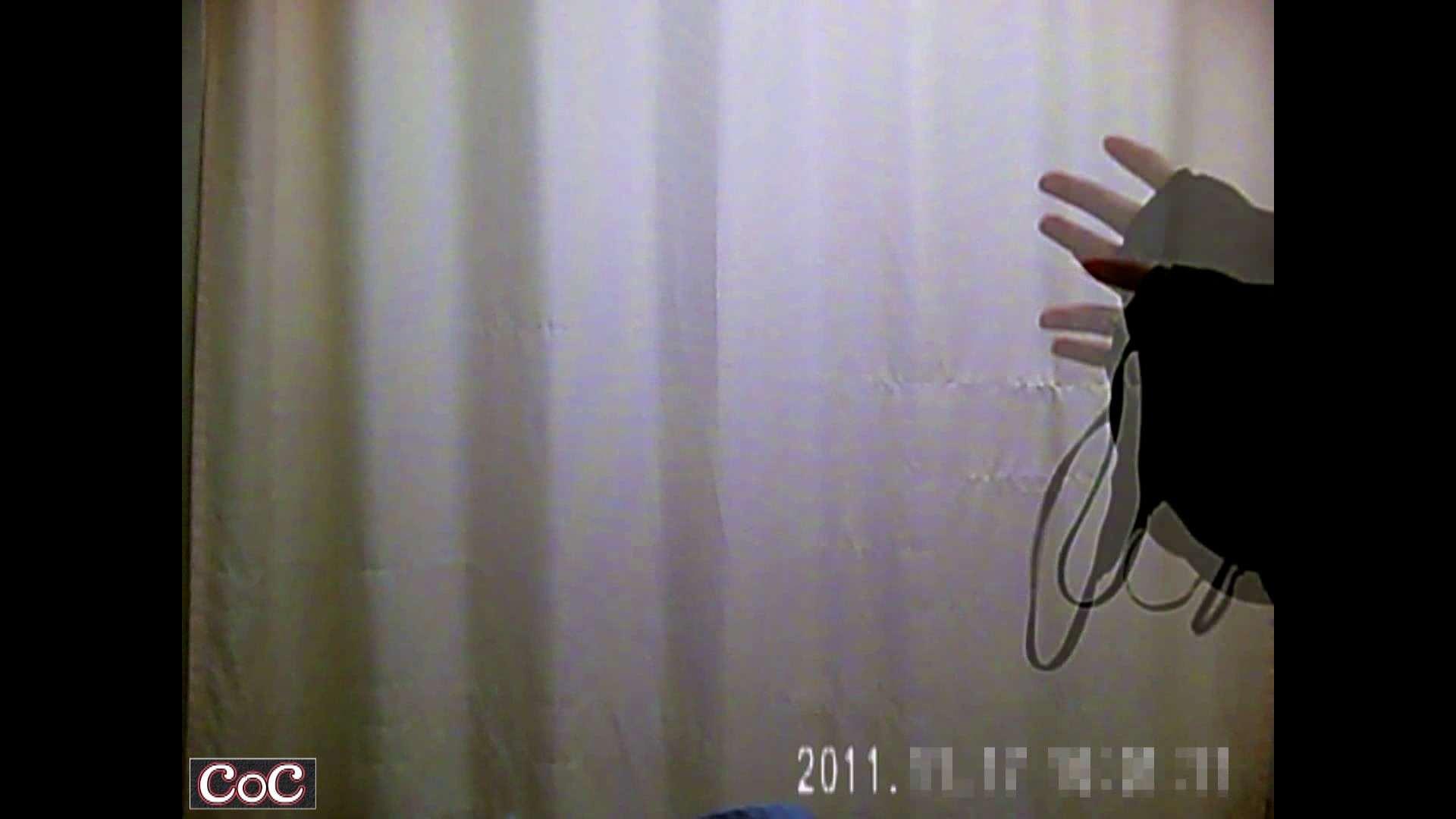 無修正おまんこ動画|元医者による反抗 更衣室地獄絵巻 vol.202|怪盗ジョーカー