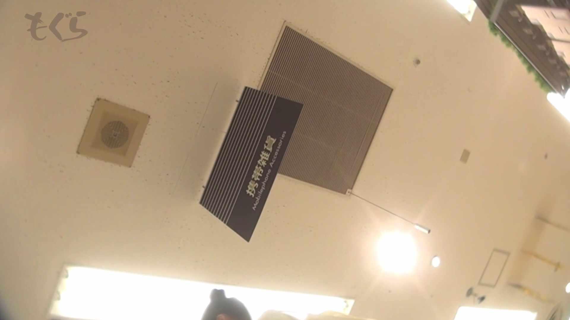 無修正おまんこ動画|隣からNo32 ギャルがてんこ盛り!!|怪盗ジョーカー