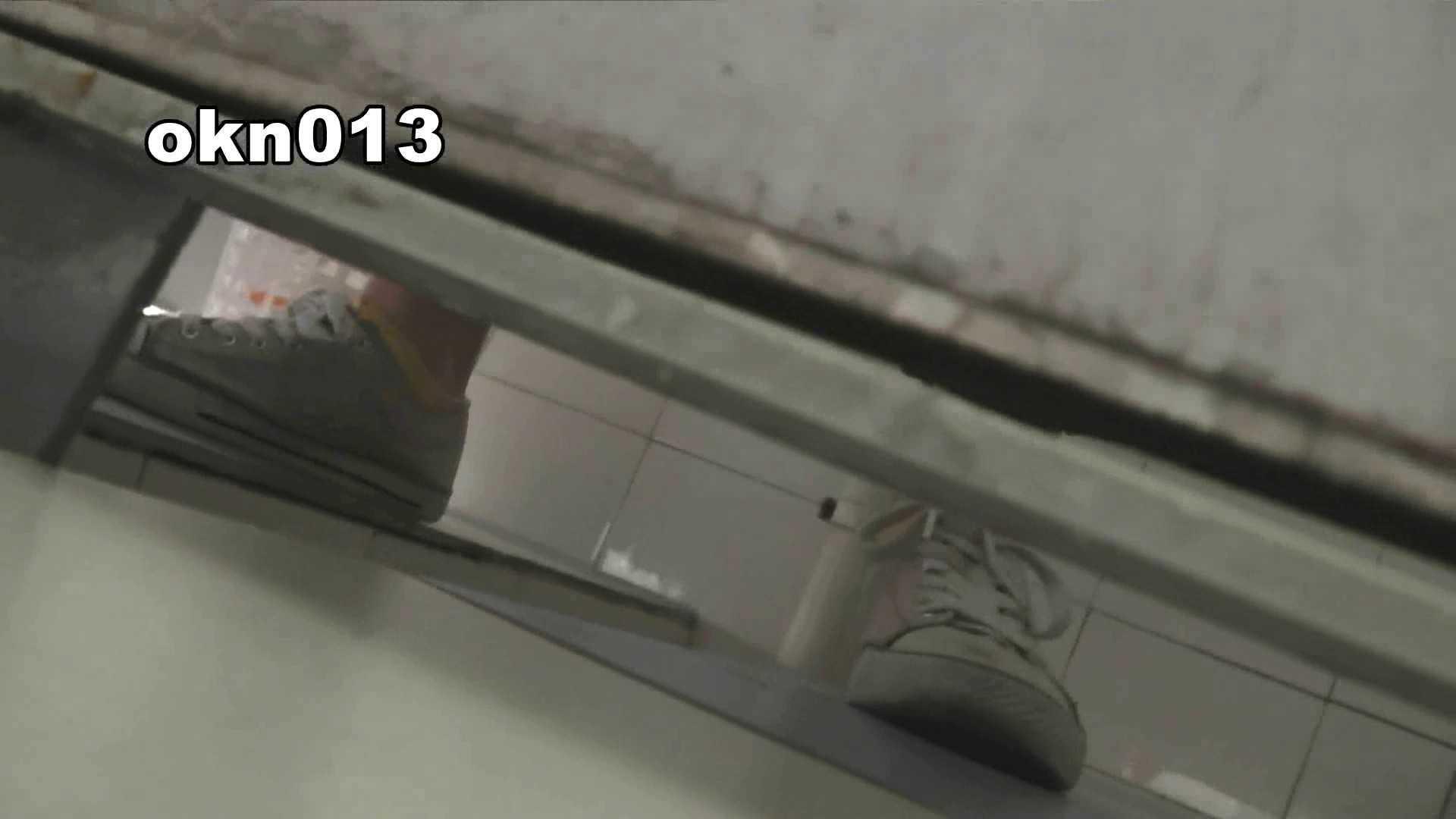 無修正おまんこ動画 下からノゾム vol.013 ギュっと* 怪盗ジョーカー