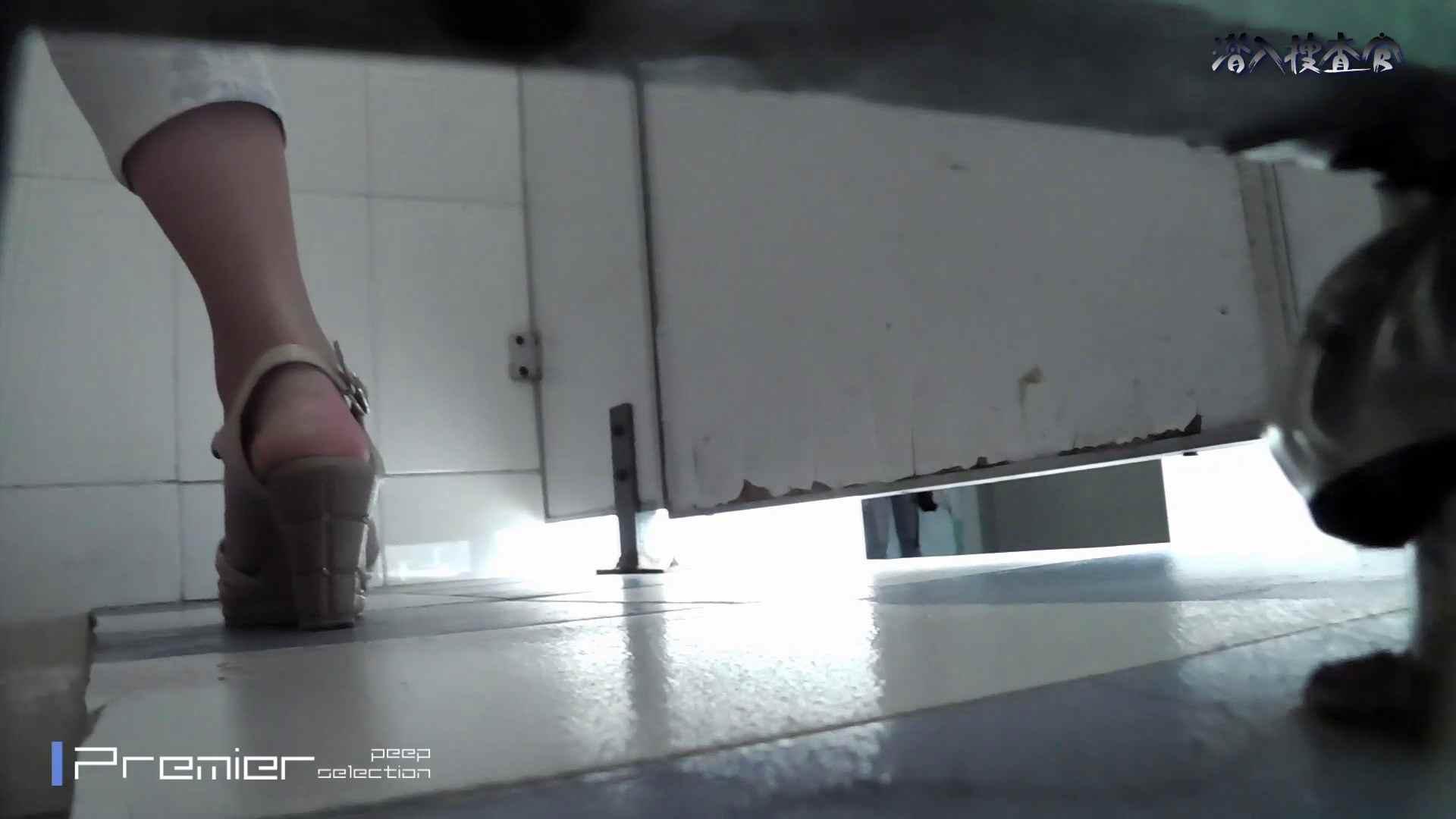 無修正おまんこ動画|下からノゾム vol.039 やりすぎ、うぶげまで見えてます。|怪盗ジョーカー