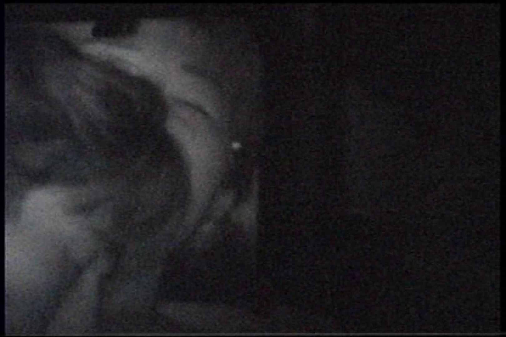 無修正おまんこ動画|「充血監督」さんの深夜の運動会!! vol.246|怪盗ジョーカー
