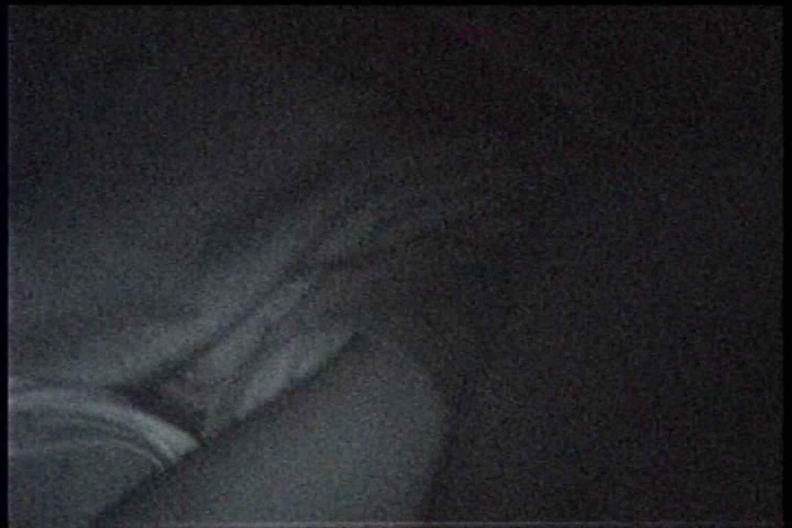 無修正おまんこ動画|「充血監督」さんの深夜の運動会!! vol.252|怪盗ジョーカー