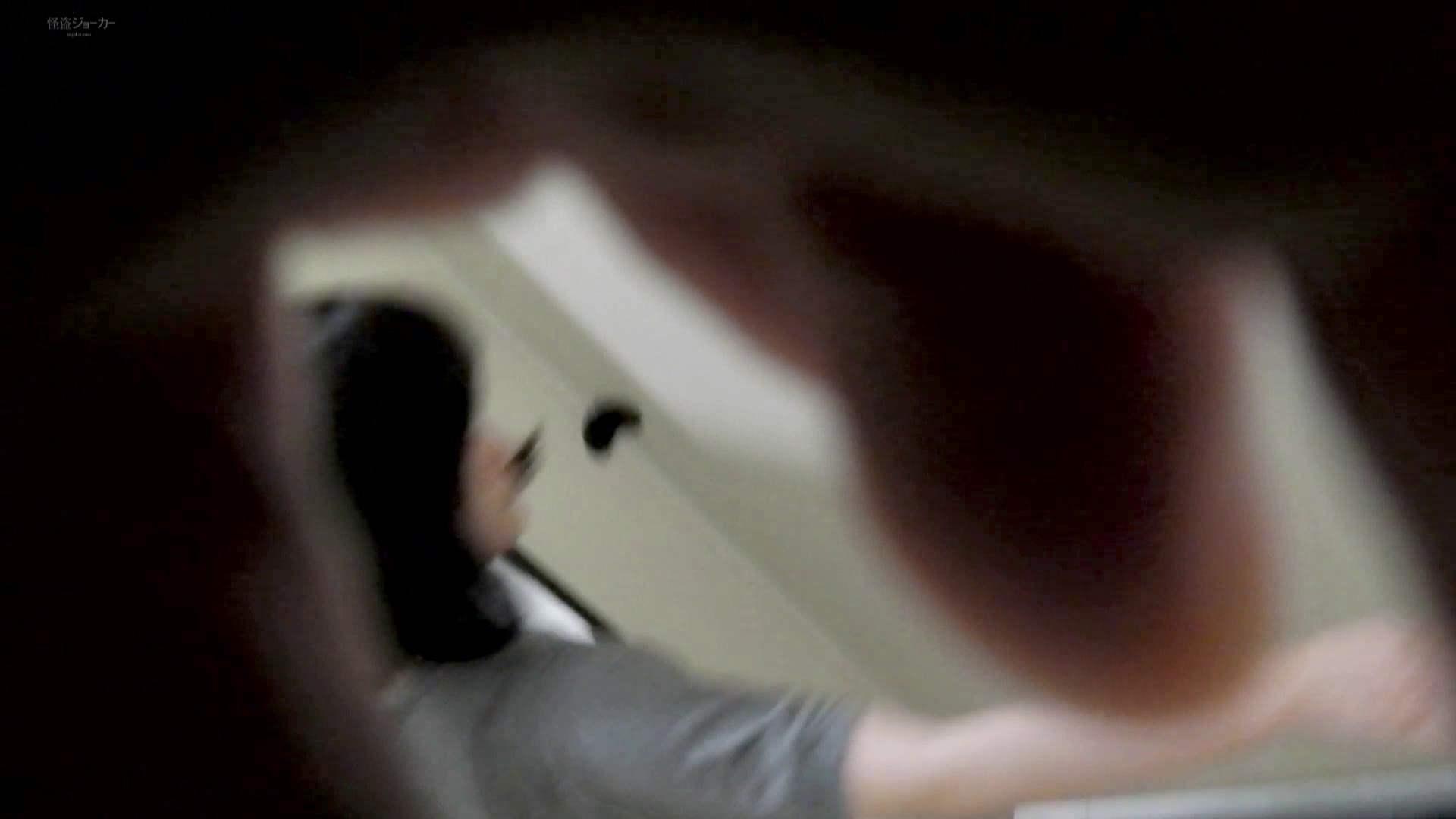 無修正おまんこ動画|お市さんの「お尻丸出しジャンボリー」 08 三人種、4か国登場|怪盗ジョーカー