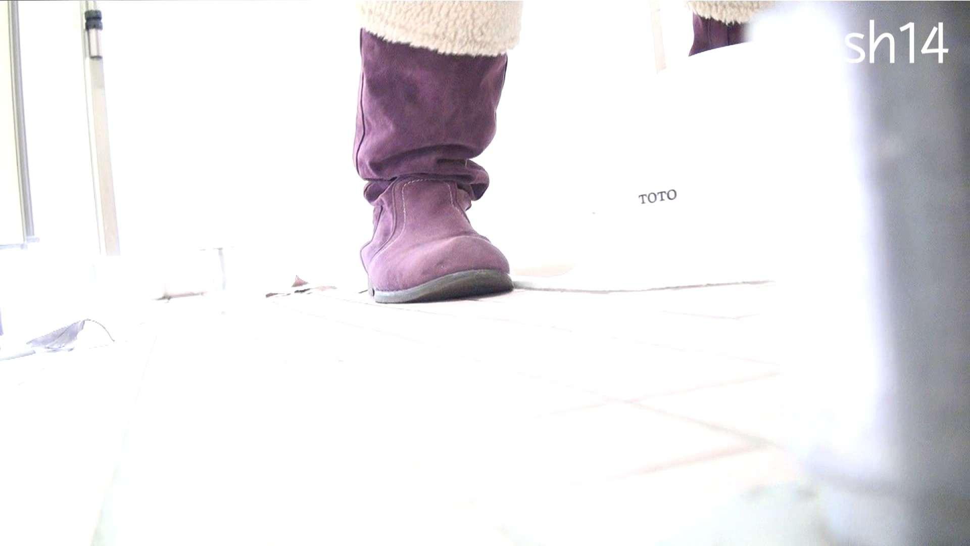 無修正おまんこ動画|▲復活限定▲ハイビジョン 盗神伝 Vol.14|怪盗ジョーカー
