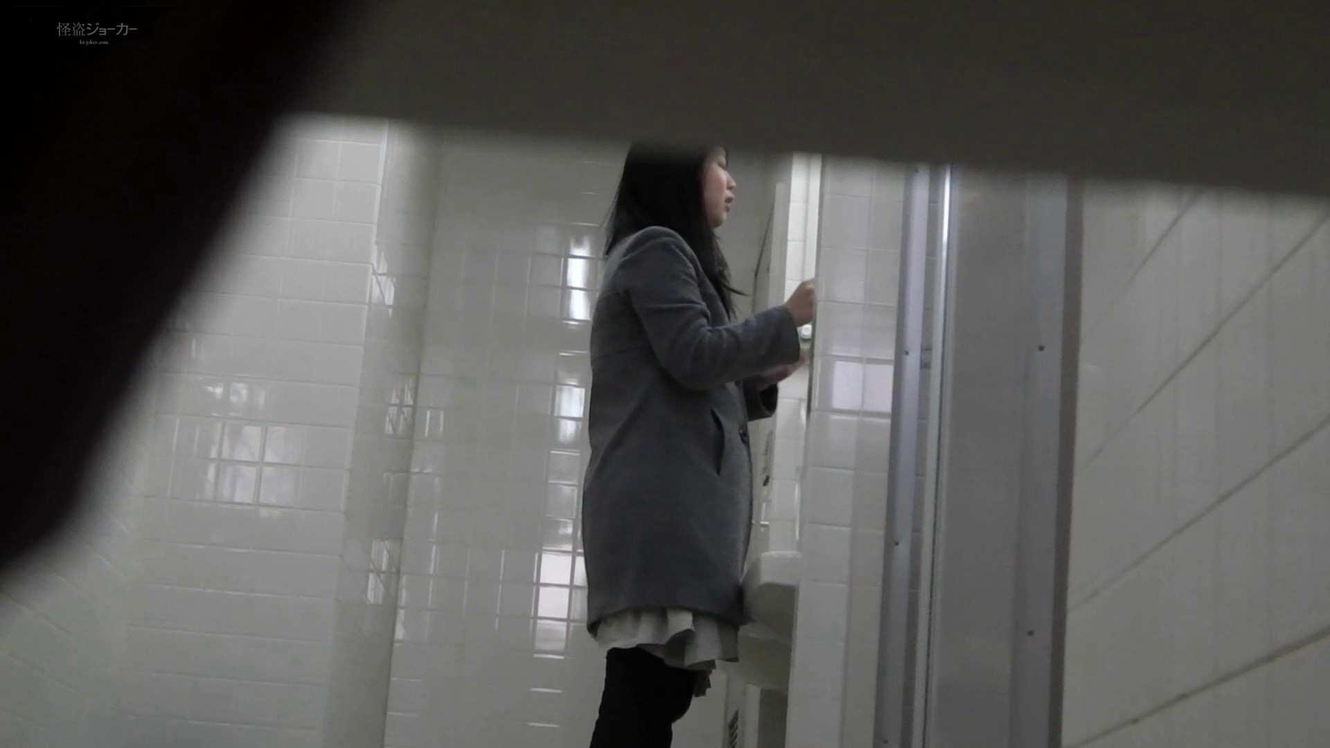 無修正おまんこ動画|「洗面所突入レポート!!」vol.56まず並ぶ所から!決して真似しないでください|怪盗ジョーカー