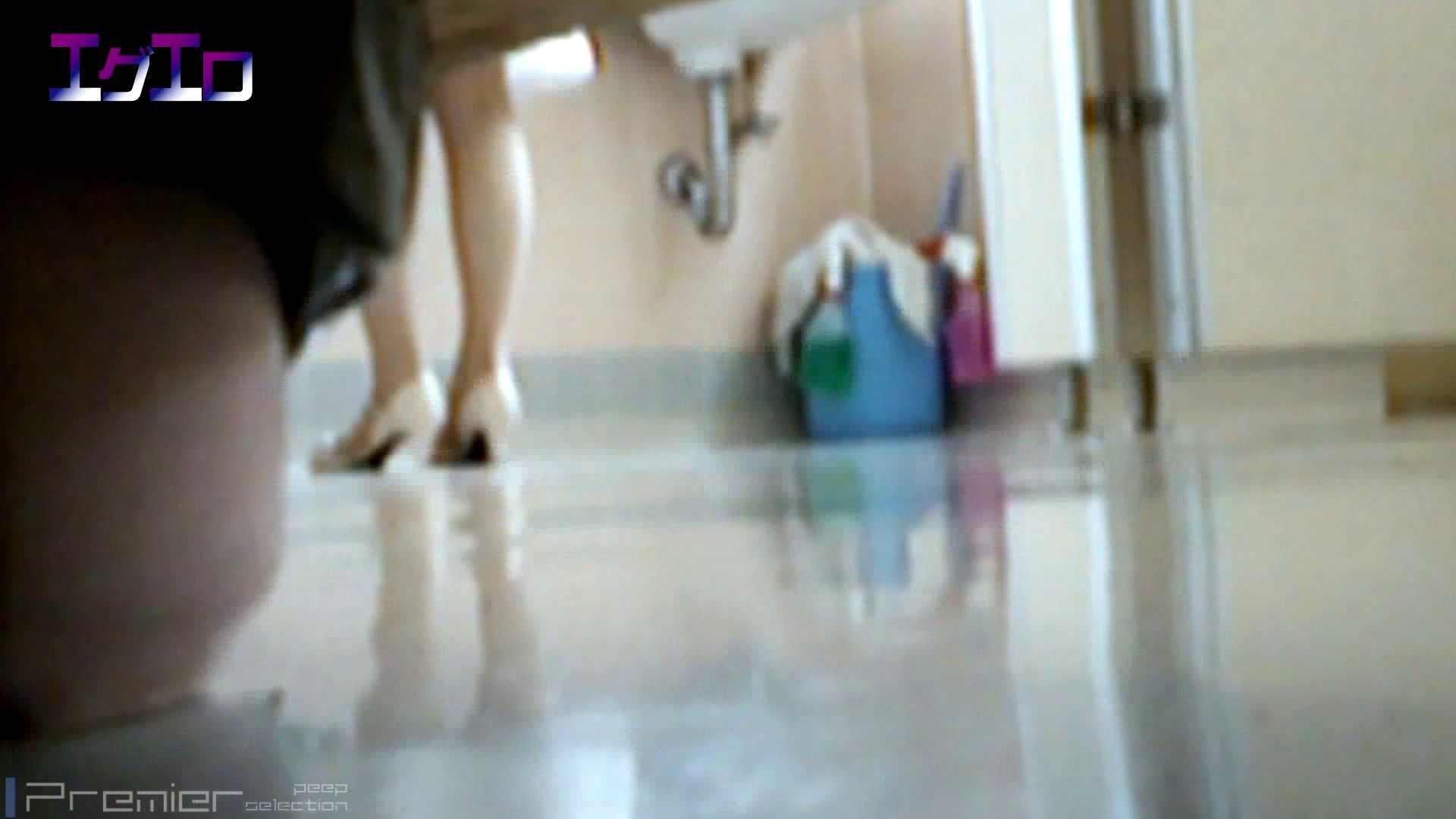 無修正おまんこ動画|至近距離洗面所 Vol.07 ニーハイソックスに狙いを定めて|怪盗ジョーカー
