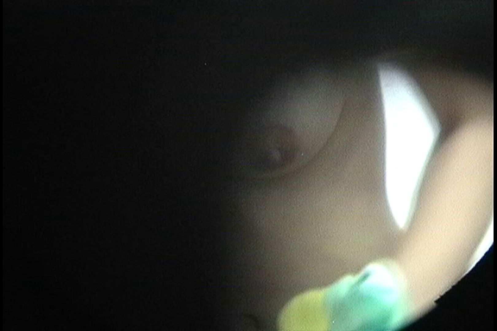 無修正おまんこ動画 No.63 奇跡の美形ギャル 怪盗ジョーカー