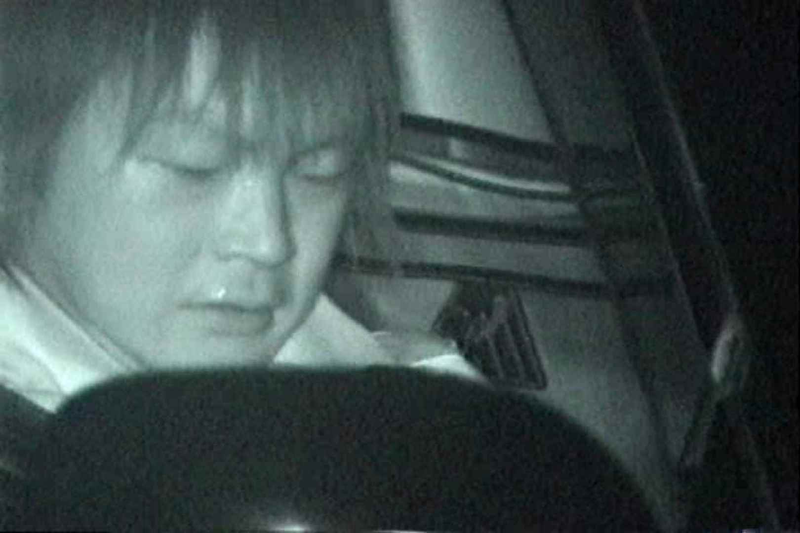 無修正おまんこ動画|「充血監督」さんの深夜の運動会!! vol.142|怪盗ジョーカー