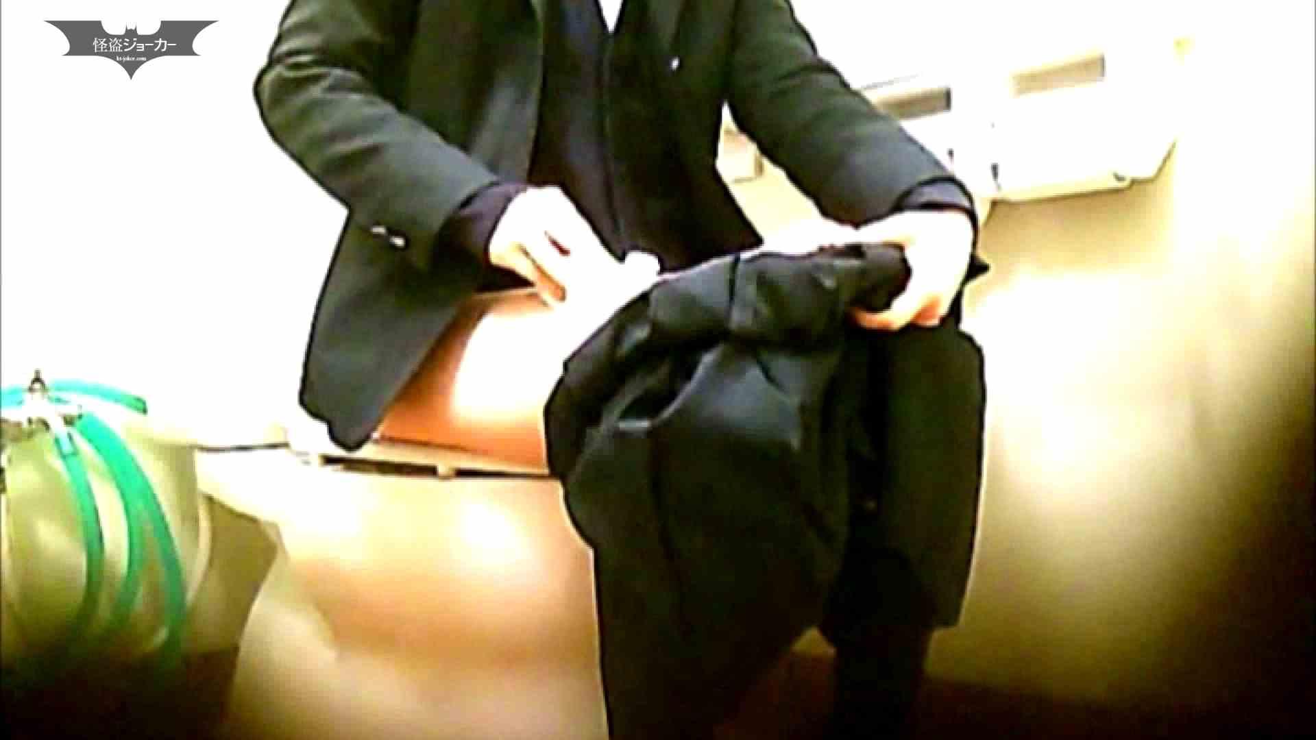 無修正おまんこ動画|店長代理の盗撮録 Vol.02 制服ばかりをあつめてみました。その2|怪盗ジョーカー