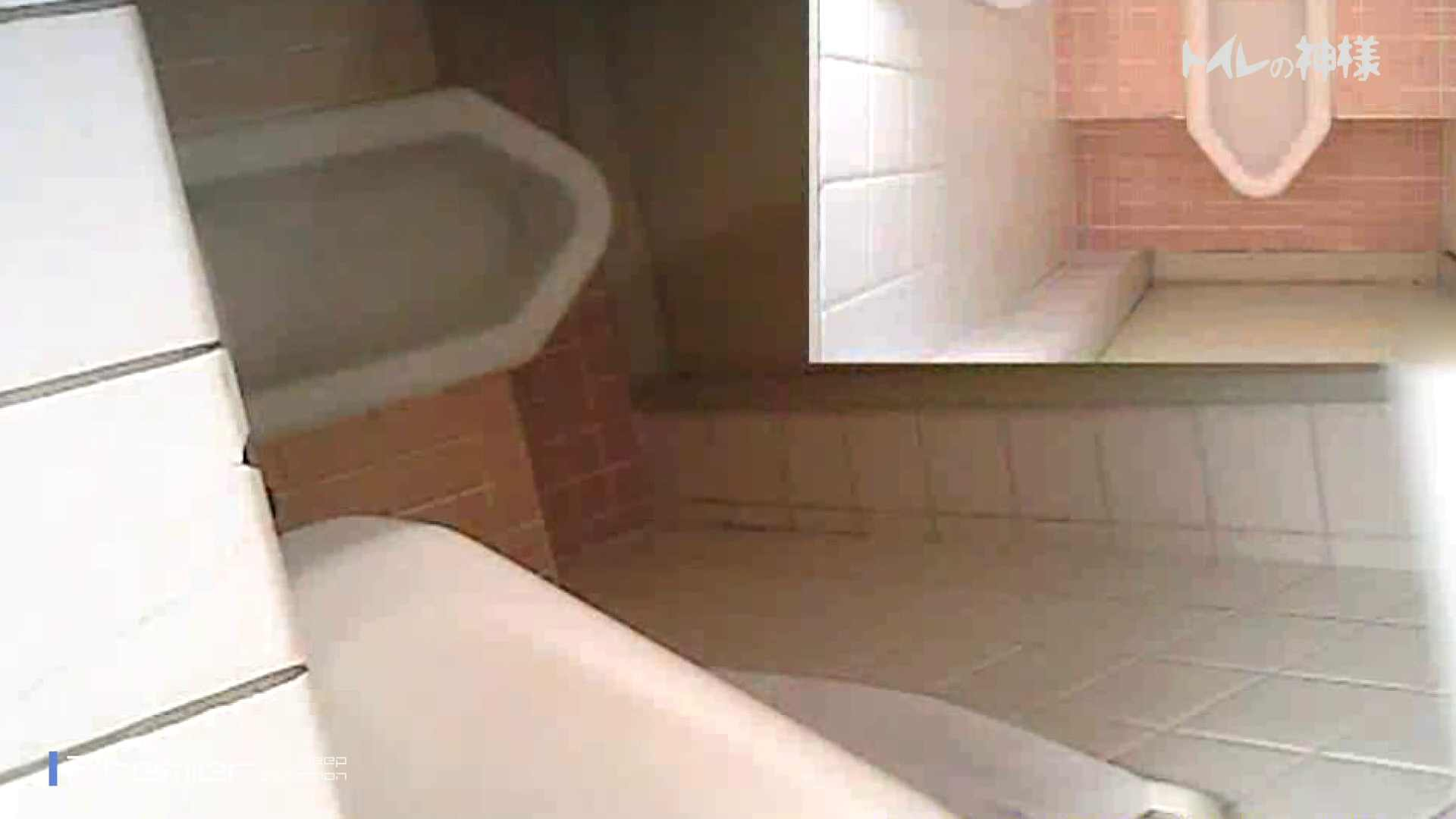 無修正おまんこ動画 kyouko排泄 うんこをたくさん集めました。トイレの神様 Vol.14 怪盗ジョーカー
