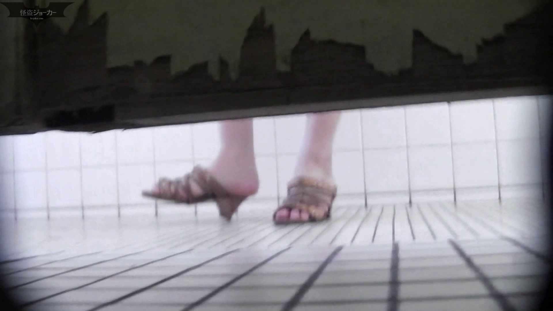 無修正おまんこ動画|洗面所特攻隊 vol.56 白濁まみれのごっつい一本!!技あり|怪盗ジョーカー