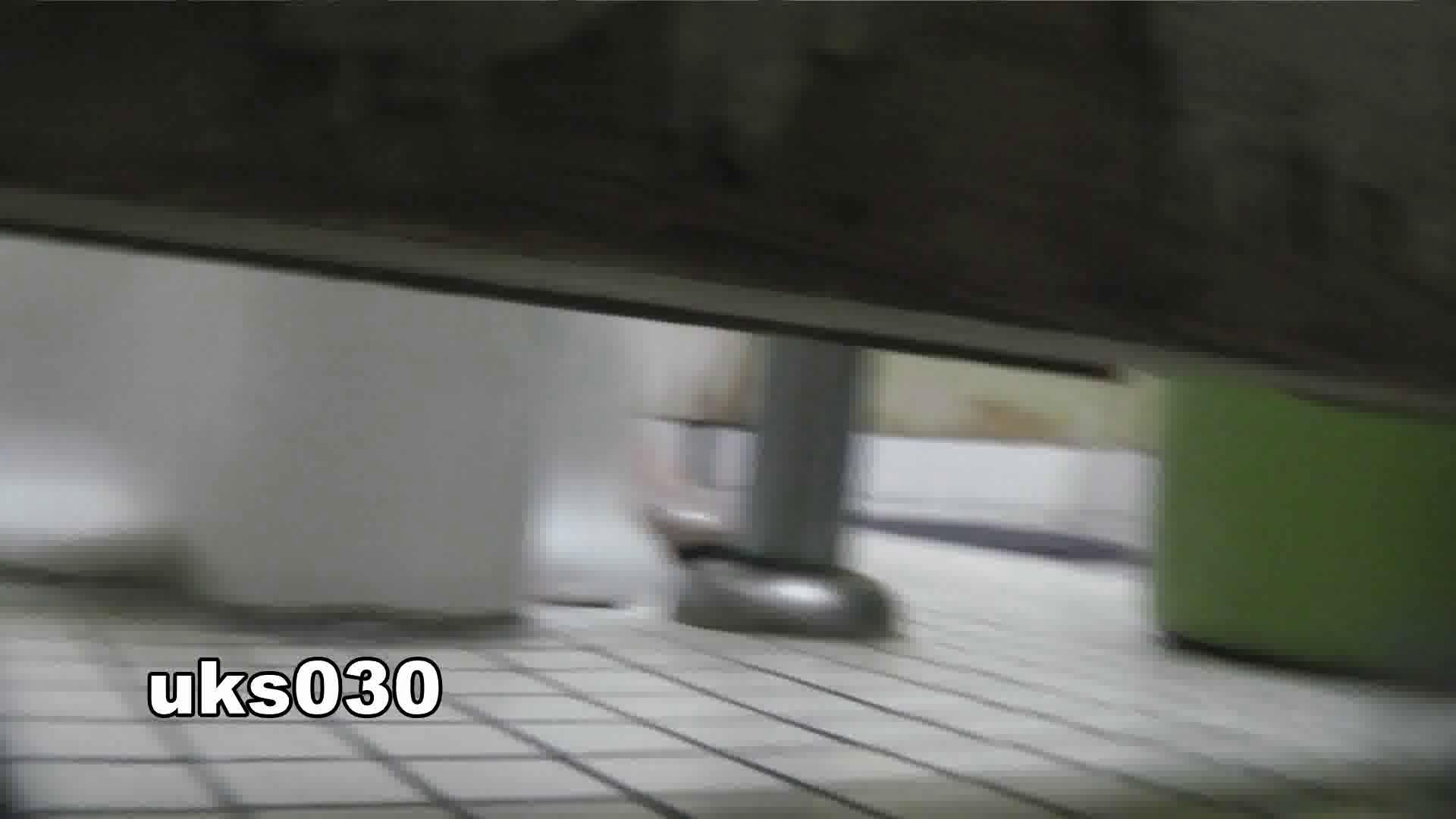 無修正おまんこ動画 洗面所特攻隊 vol.030 特別編 特攻隊とストレートマニアのCJ対決!! 怪盗ジョーカー