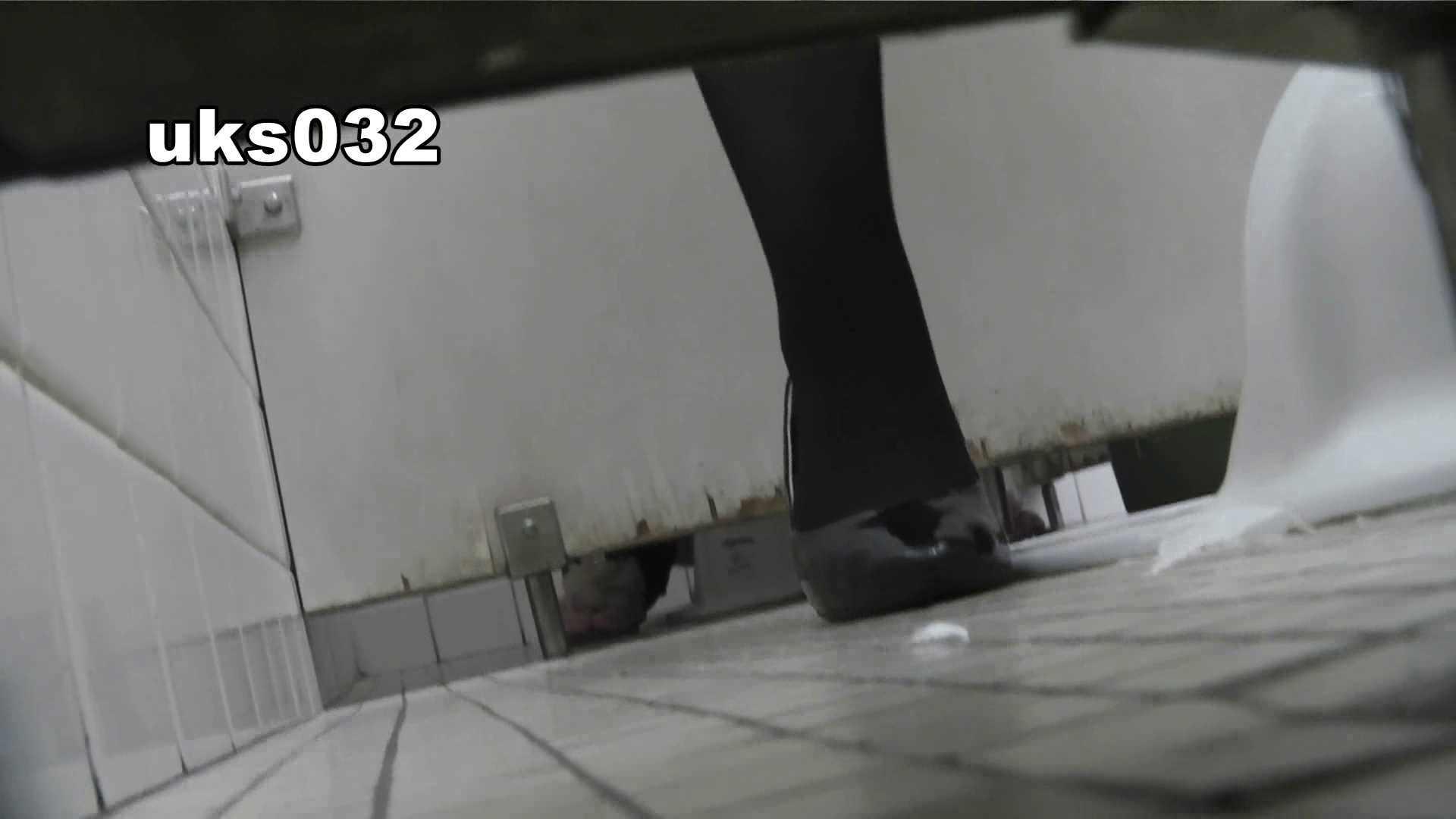 無修正おまんこ動画|【美しき個室な世界】 vol.032|怪盗ジョーカー