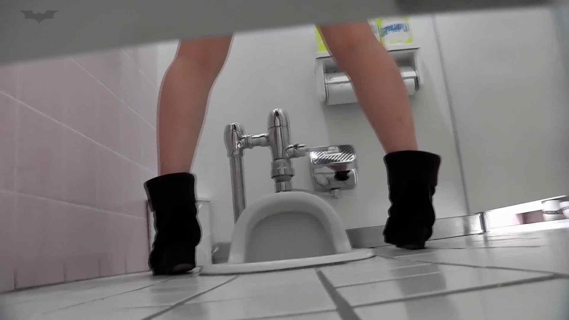 無修正おまんこ動画|美しい日本の未来 No.28 特集!!後方撮り。あんな尻からこんな尻まで。|怪盗ジョーカー