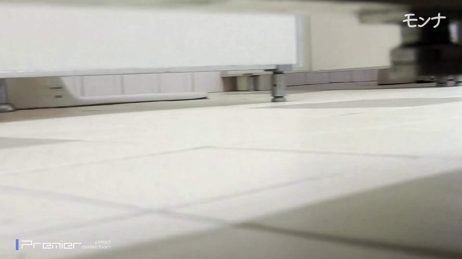 無修正おまんこ動画 美しい日本の未来 No.55 普通の子たちの日常調長身あり 怪盗ジョーカー