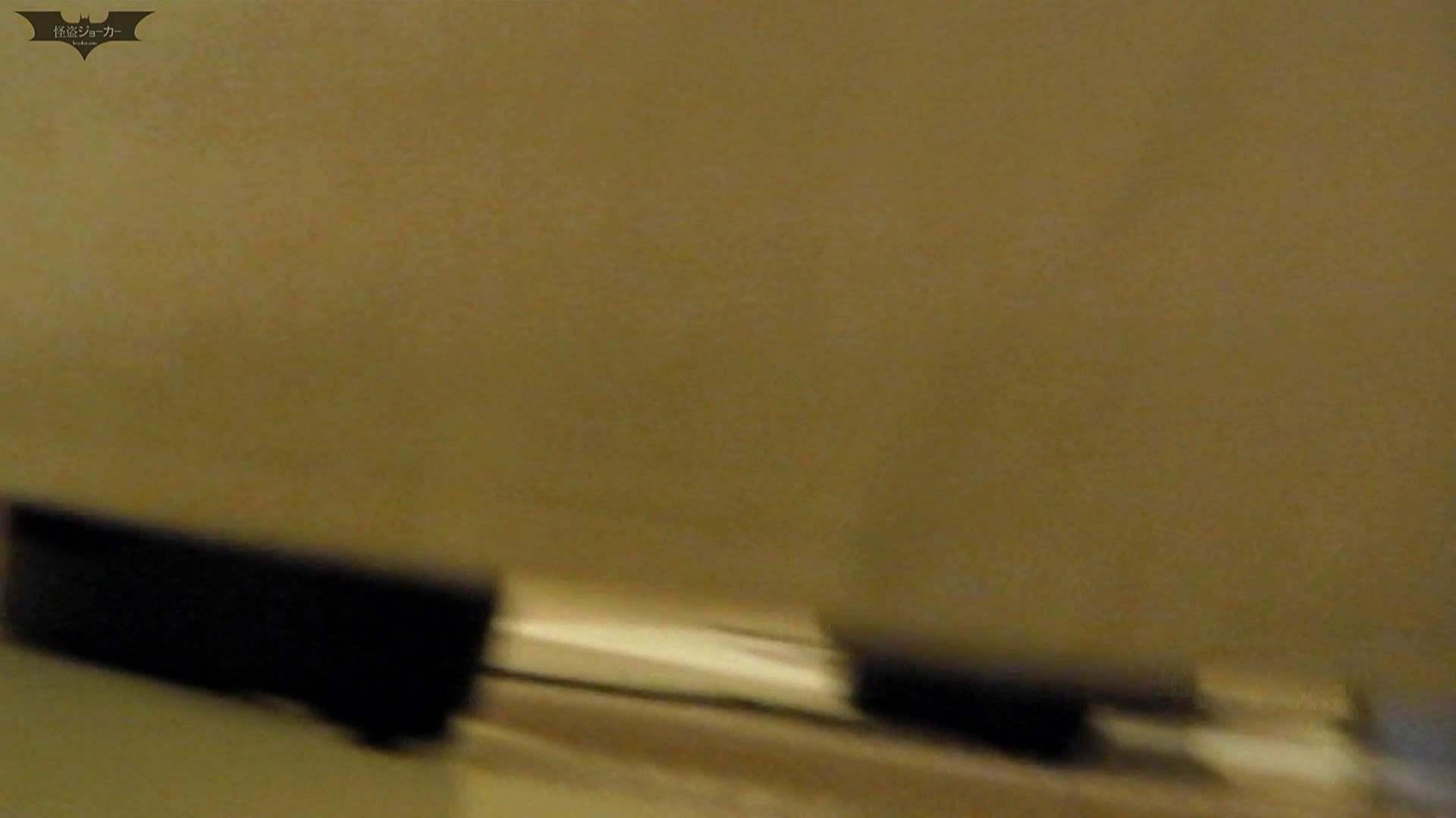 無修正おまんこ動画|新世界の射窓 No71 久しぶり、可愛い三人組全部晒しちゃいます。|怪盗ジョーカー