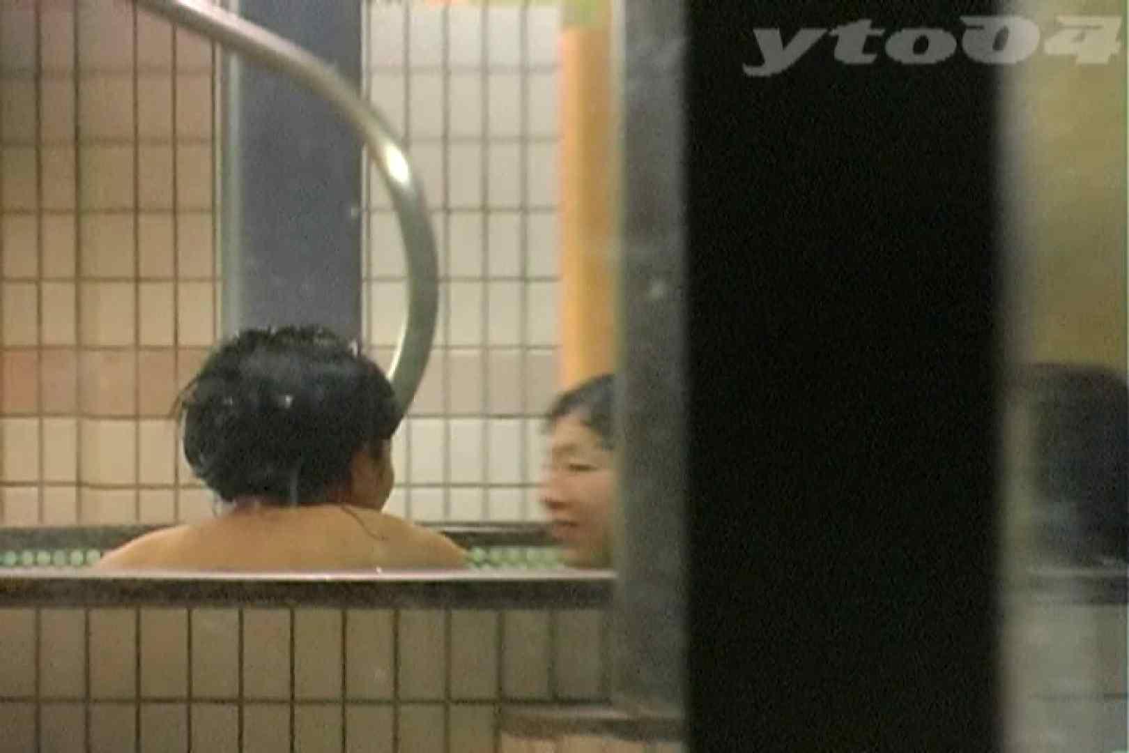無修正おまんこ動画|▲復活限定▲合宿ホテル女風呂盗撮 Vol.24|怪盗ジョーカー