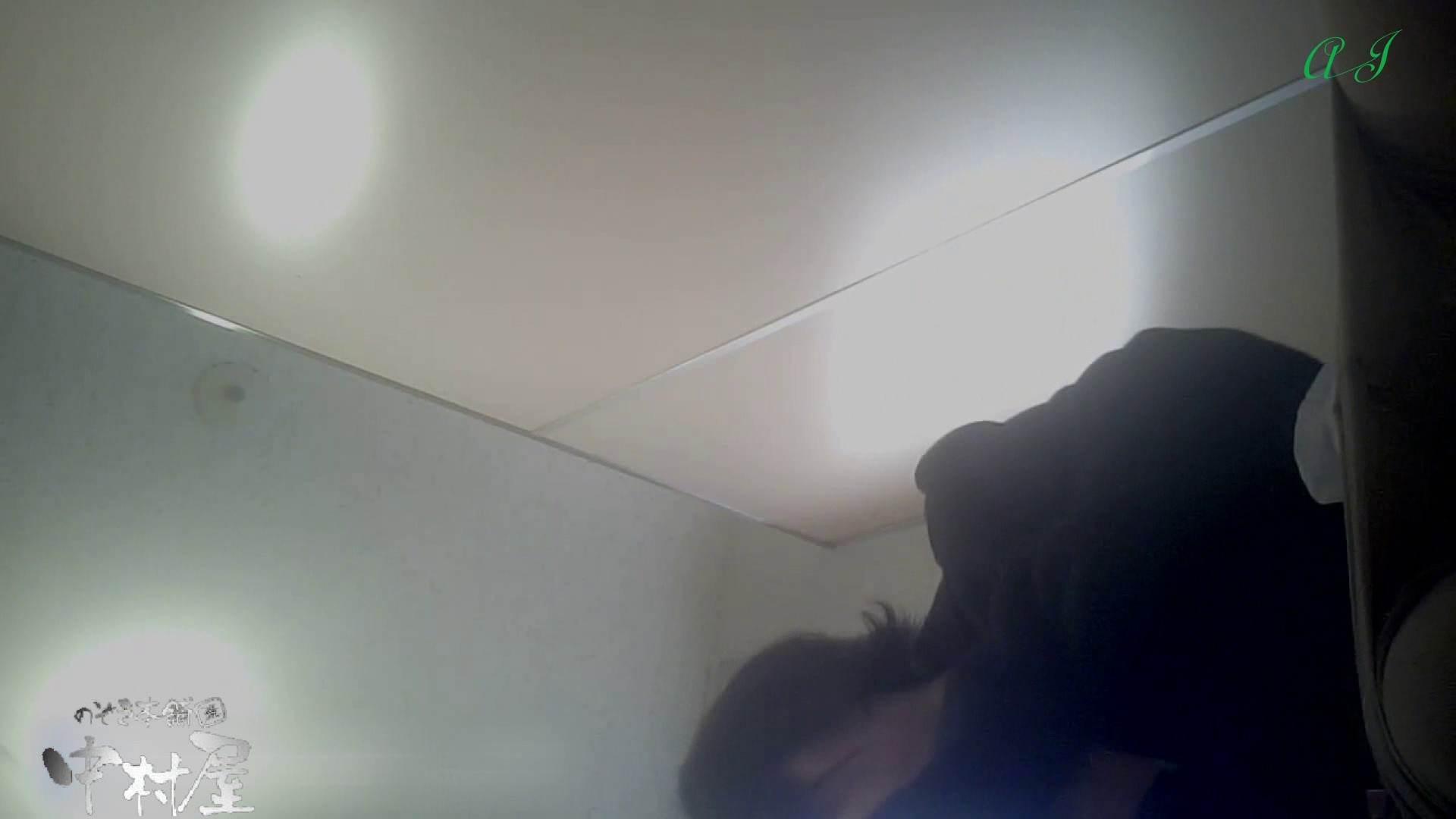 無修正おまんこ動画|有名大学女性洗面所 vol.79 新アングル丸見え 後編|のぞき本舗 中村屋