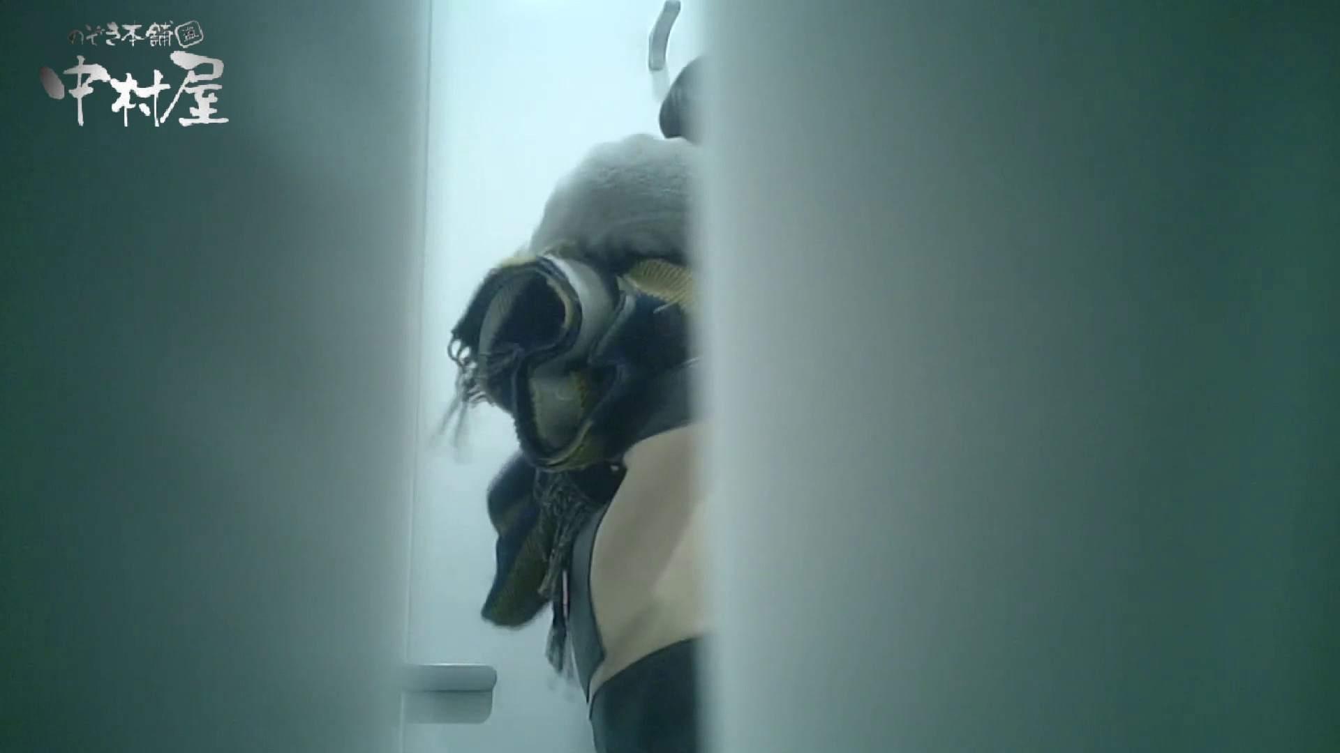 無修正おまんこ動画 有名大学女性洗面所 vol.58 アンダーヘアーも冬支度? のぞき本舗 中村屋