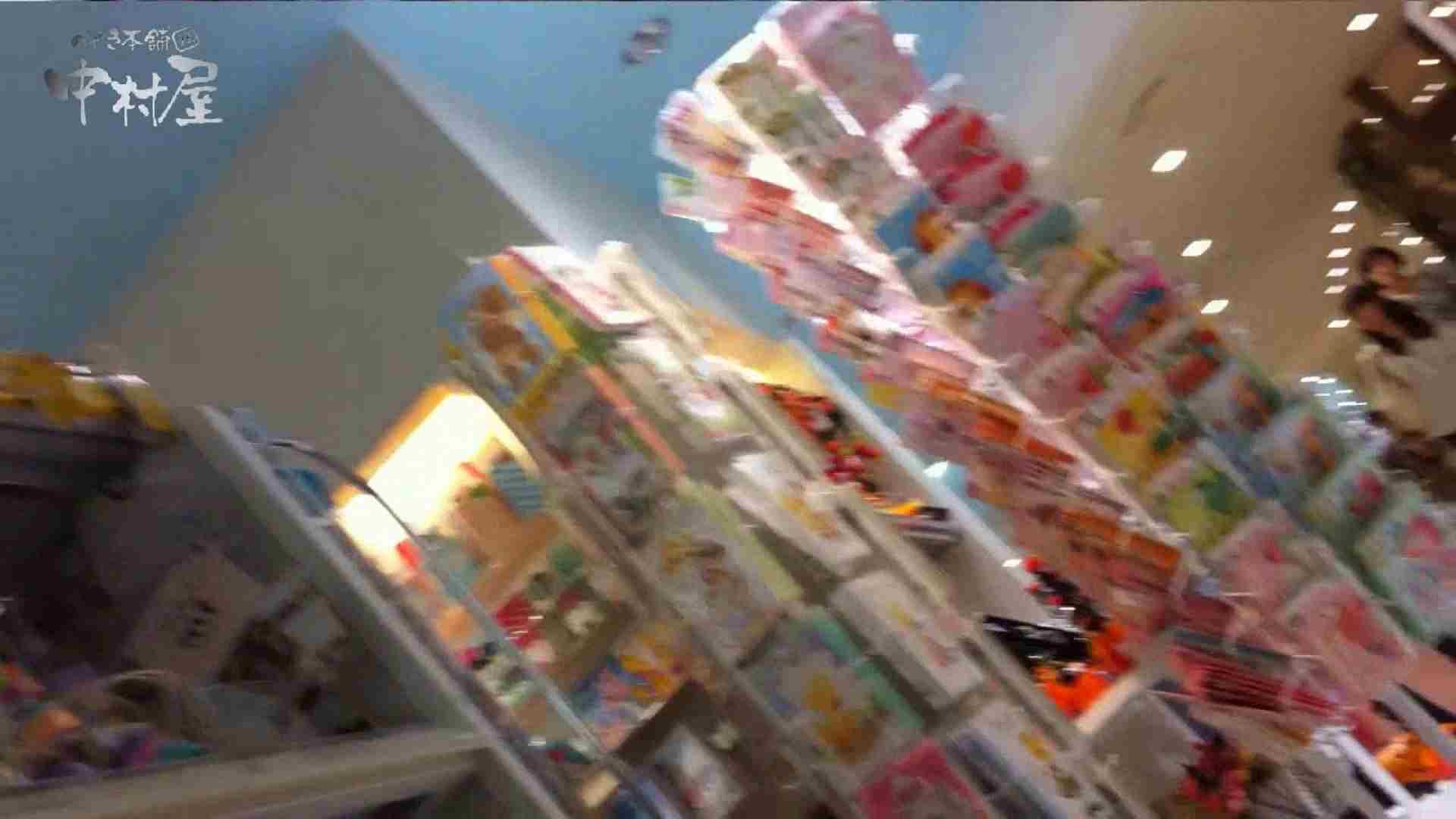 無修正おまんこ動画|vol.82 美人アパレル胸チラ&パンチラ チラ豊作!|のぞき本舗 中村屋