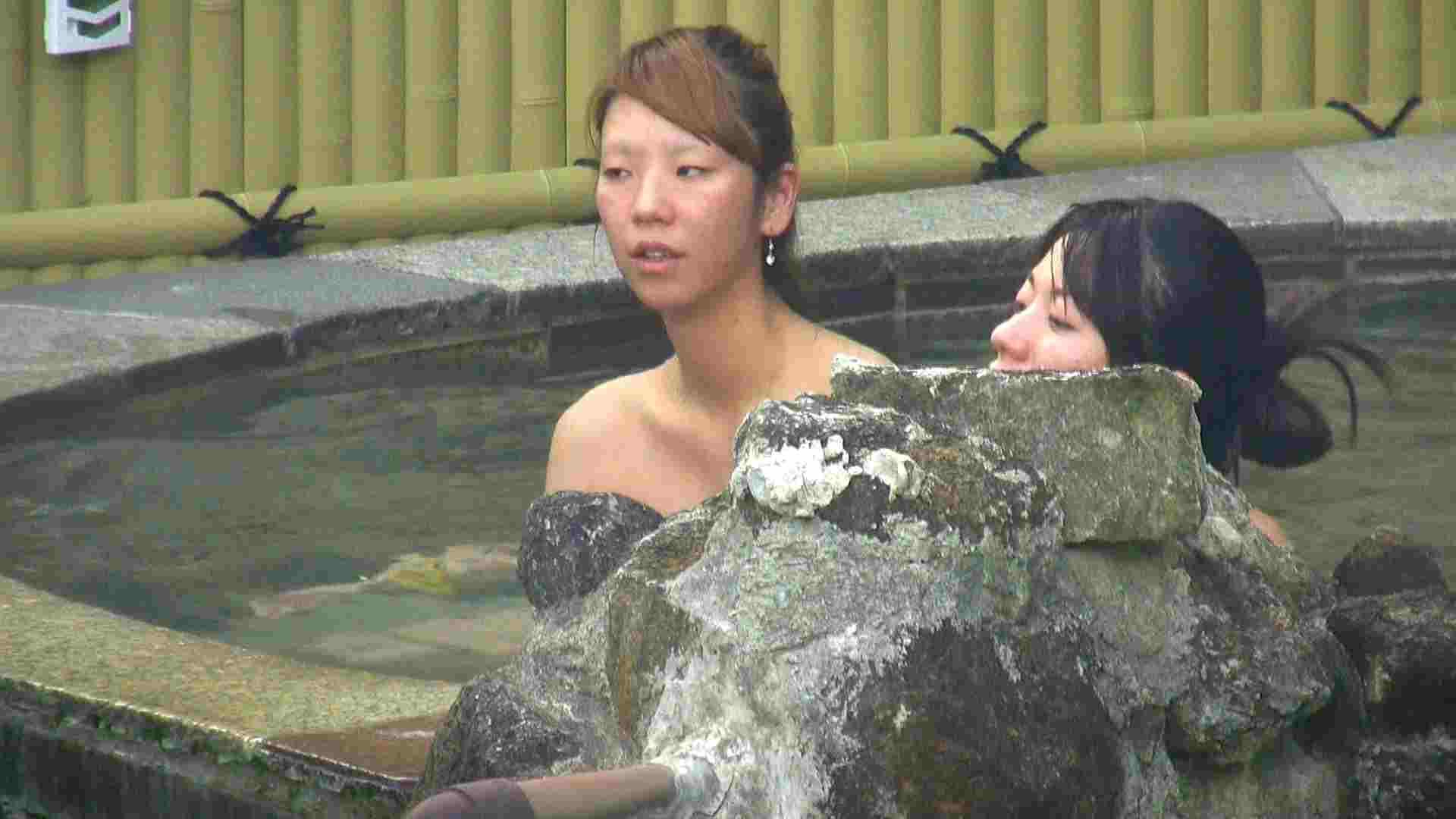 無修正おまんこ動画 Aquaな露天風呂Vol.220 のぞき本舗 中村屋