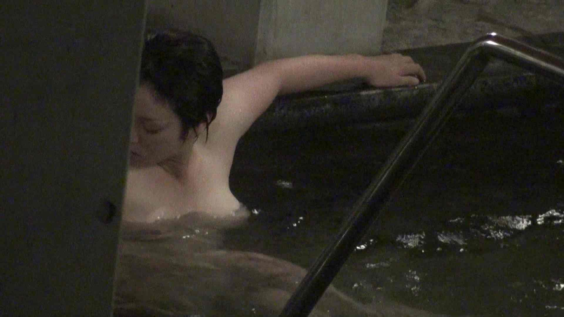 無修正おまんこ動画|Aquaな露天風呂Vol.338|のぞき本舗 中村屋
