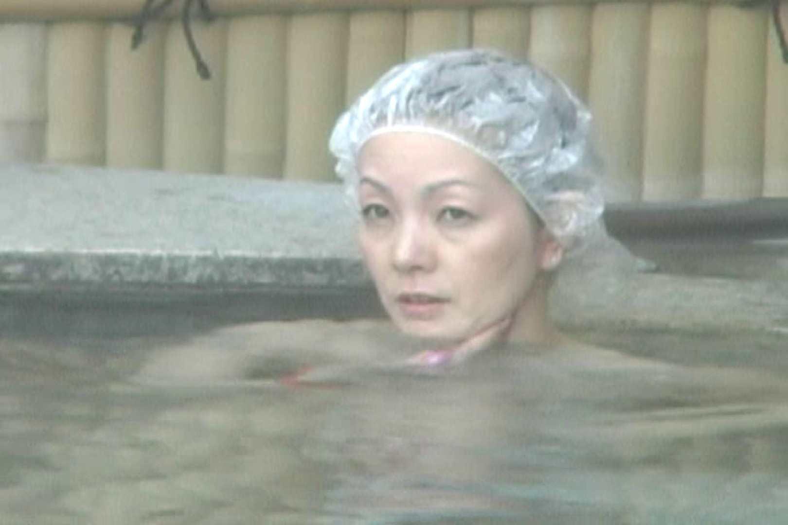 無修正おまんこ動画|Aquaな露天風呂Vol.592|のぞき本舗 中村屋