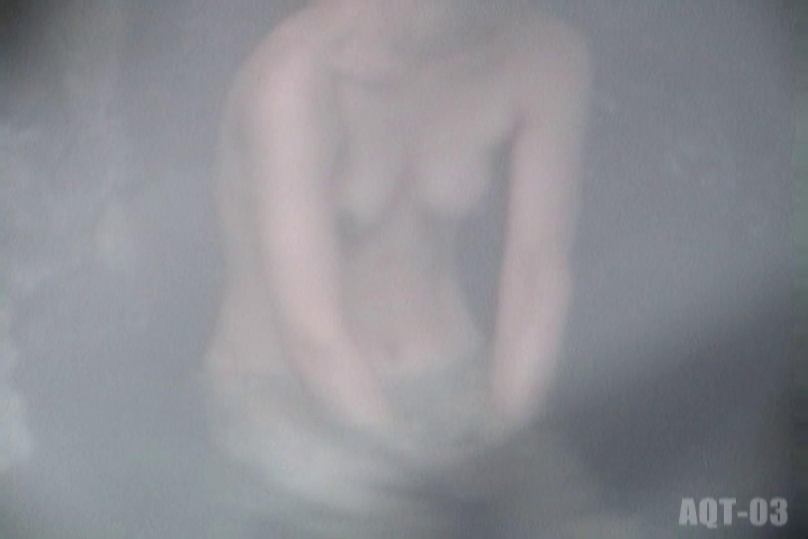 無修正おまんこ動画 Aquaな露天風呂Vol.734 のぞき本舗 中村屋