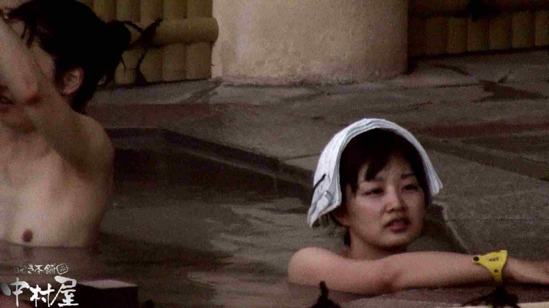 無修正おまんこ動画|Aquaな露天風呂Vol.916|のぞき本舗 中村屋