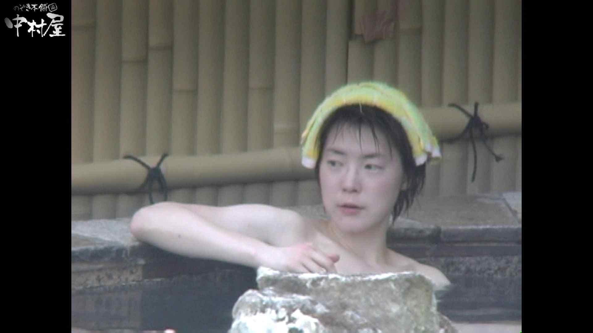 無修正おまんこ動画 Aquaな露天風呂Vol.938 のぞき本舗 中村屋