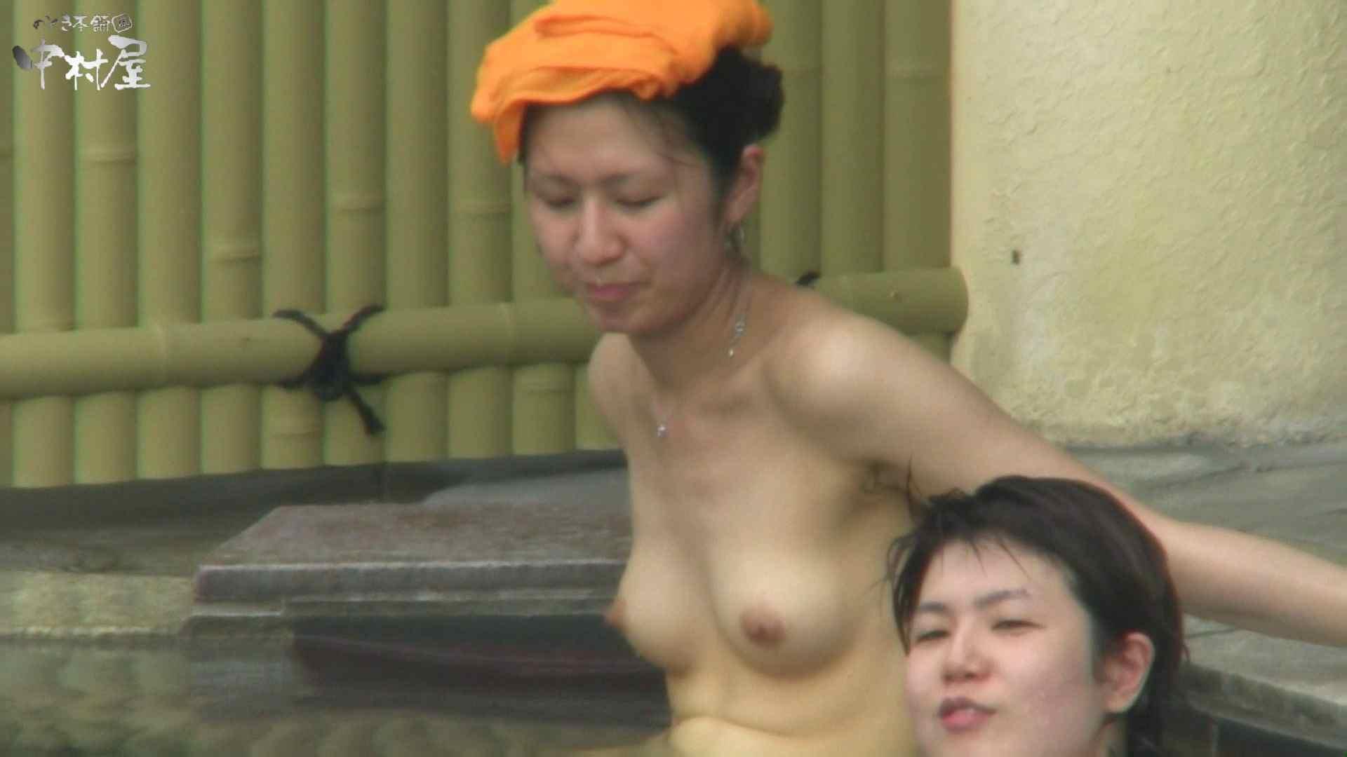 無修正おまんこ動画|Aquaな露天風呂Vol.945|のぞき本舗 中村屋