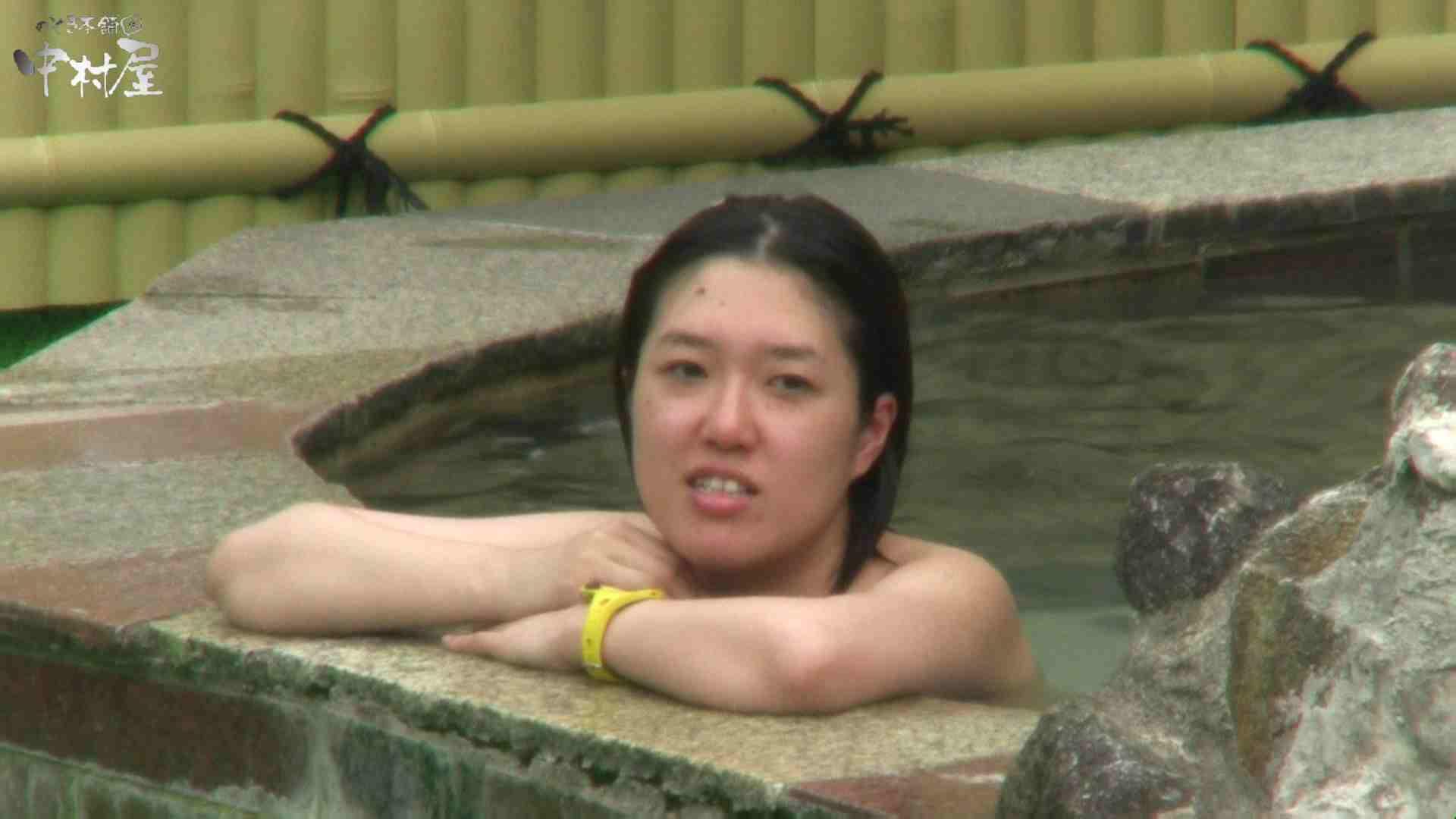無修正おまんこ動画|Aquaな露天風呂Vol.946|のぞき本舗 中村屋