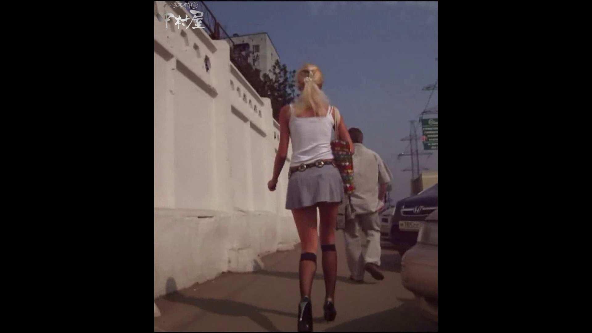 無修正おまんこ動画 綺麗なモデルさんのスカート捲っちゃおう‼ vol25 のぞき本舗 中村屋
