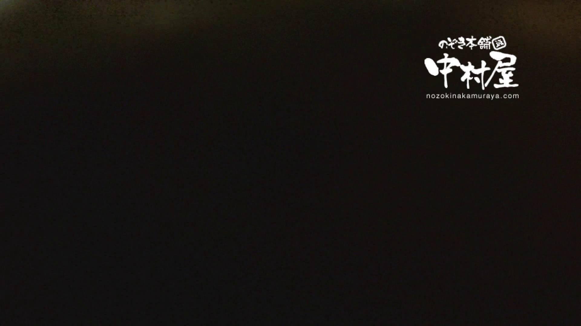 無修正おまんこ動画|鬼畜 vol.19 ワカ目ちゃんに中出し刑 後編|のぞき本舗 中村屋