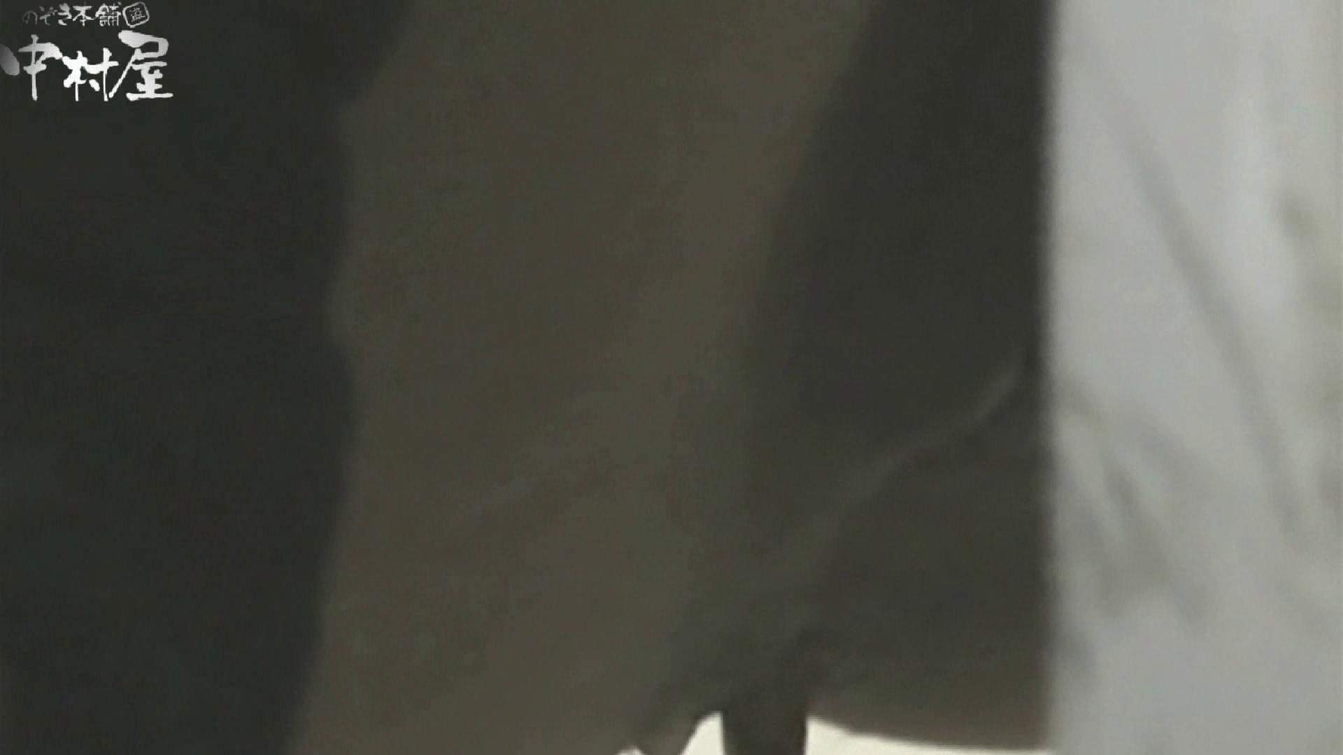 無修正おまんこ動画 解禁!海の家4カメ洗面所vol.01 のぞき本舗 中村屋
