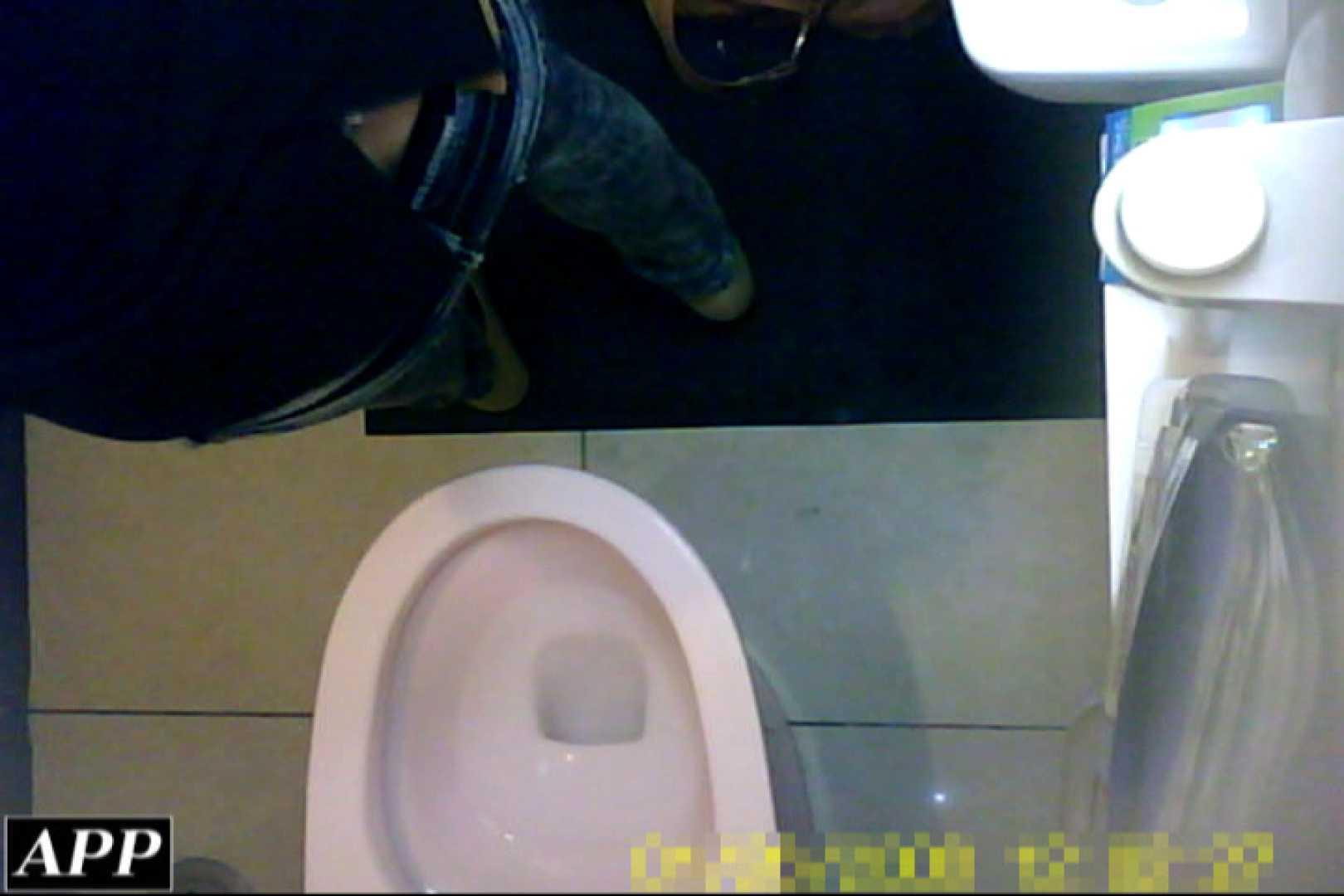 無修正おまんこ動画|3視点洗面所 vol.108|のぞき本舗 中村屋