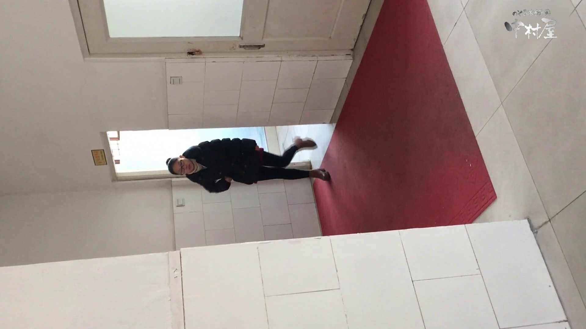 無修正おまんこ動画 GOD HAND 芸術大学盗撮‼vol.84 のぞき本舗 中村屋